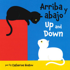Up and Down-Spanish/English (Board Book)