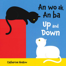 Up and Down-Haitian Creole/ English (Board Book)