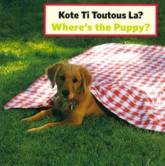 Where's the Puppy? (Haitian Creole/English) (Board Book)