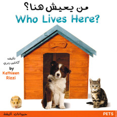 Who Lives Here? Pets (Arabic/English) (Board Book)