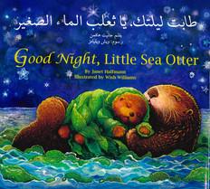 Good Night, Little Sea Otter (Arabic/English) (Paperback)