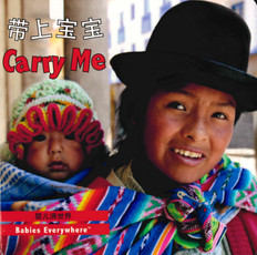 Carry Me -Chinese (Simplified) English (Board Book)