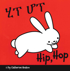 Hip, Hop (Amharic/English) (Board Book)