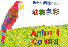 Animal Colors  Chinese (Simplified)/English (Board Book)