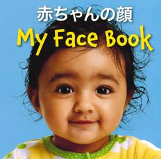 My Face Book (Japanese/English) (Board Book)