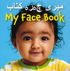 My Face Book -Urdu/English (Board Book)