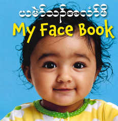 My Face Book-Burmese Karen/English (Board Book)