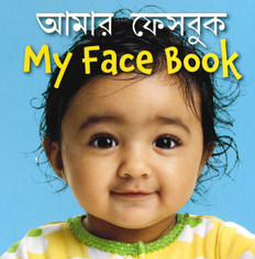 My Face Book (Bengali/English) (Board Book)