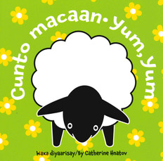Yum, Yum (Somali/English) (Board Book)