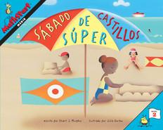 Sábado de súper castillos (Medir): Mathstart Level 2 Spanish (Paperback)