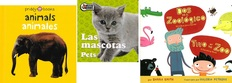 Animals and Counting! Set of 3 (Spanish/English) (Board Book)