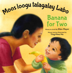 Banana for Two (Somali/English) (Board Book)
