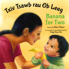 Banana for Two (Hmong/English) (Board Book)