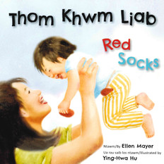 Red Socks (Hmong/English) (Board Book)