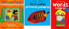 Baby's First Words (Spanish/English) (BSB)- 15 Books (Board Book)