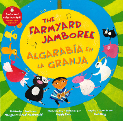Farmyard Jamboree (Spanish/English) (Paperback)