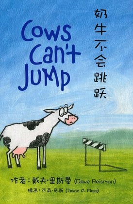Cows Can't Jump (Chinese/English) (Paperback)