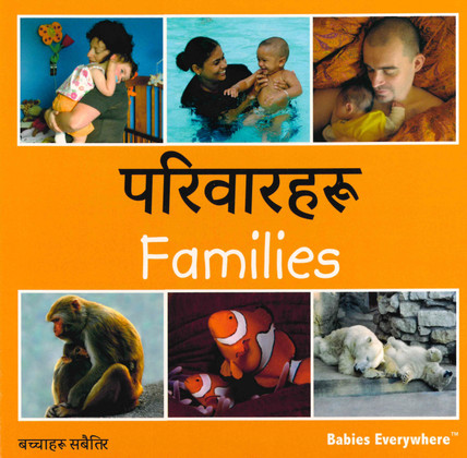 Families (Nepali/English) (Board Book)