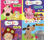 Animal Stories That Rhyme Set of 4 (Big Paperback)