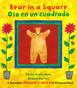 Z/CASE OF 120-Bear in a Square / Oso en un cuadrado (Paperback)