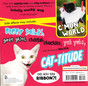 Laugh Out Loud More Kitten Around (Paperback)