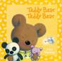 Nursery Rhyme Bus & Book Set of 8 (Board Book)