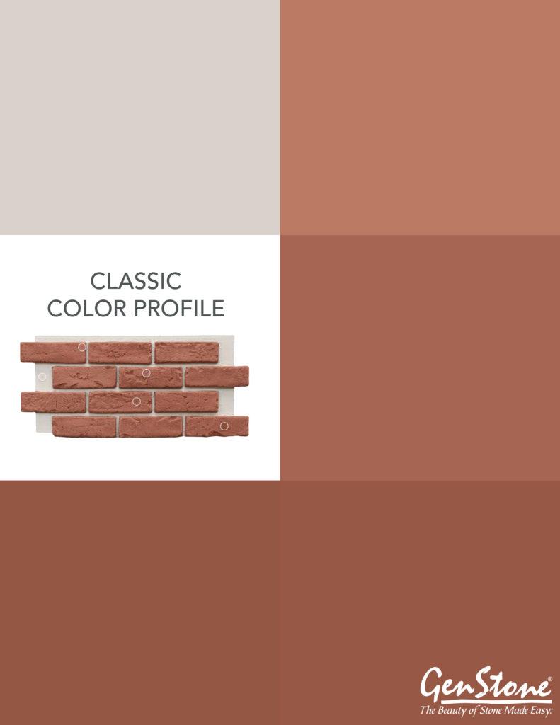 classic-brick-dimensions-791x1024.jpg