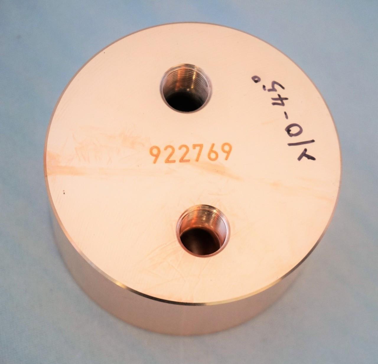 Beam Bender Optic (922769)