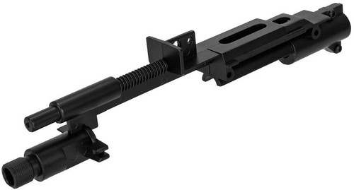 ICS G33 Outer Barrel