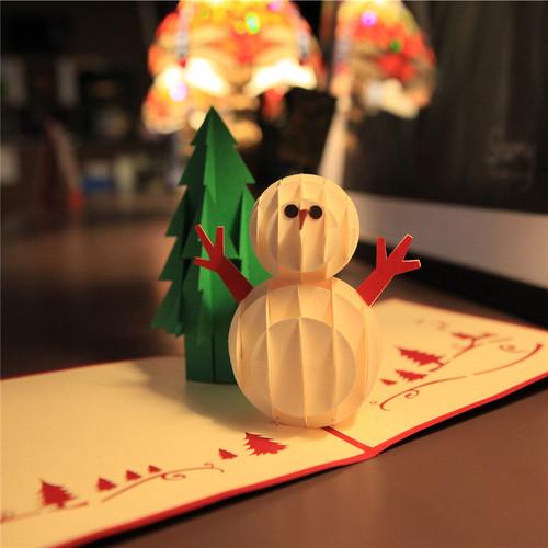 3D POP UP Christmas Card