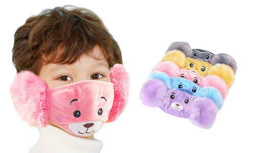 Kids Winter Warm Fluffy mask and plush ear muffs
