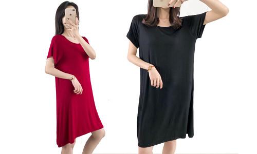 NEW-Women's Plain Long Nightwear T-Shirt-LA