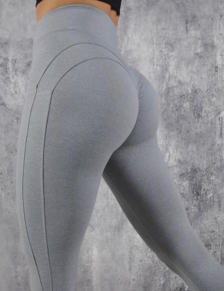 Butt Liftting High Elasticity Activewear Yoga Pants