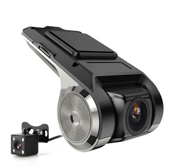 RSL U2 hidden camera with options