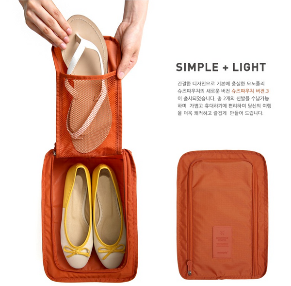 Simply Travel Shoe Organisor Pouch
