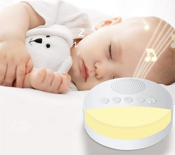 White Noise Speaker with Comfort Night Light