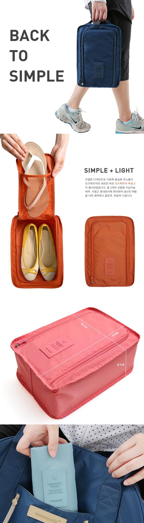 shoe-bag-format-web.jpg