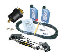 Hydrive Outboard Bullhorn Kit (Comkit1)