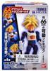 Dragon Ball Z Dragon Ball Kai 66 Action Trunks Action Figure #4