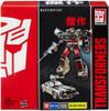 Transformers Masterpiece Bluestreak Exclusive Action Figure