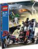 LEGO Knights Kingdom Battle Wagon Set #8874