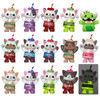 Funko Paka Paka Mini Figure Soda Kats Mystery Pack [1 RANDOM Figure!]