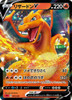 Pokemon Trading Card Game Sword & Shield VMAX Charizard Starter Set [Japanese]