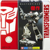 Transformers Masterpiece Prowl Exclusive Action Figure