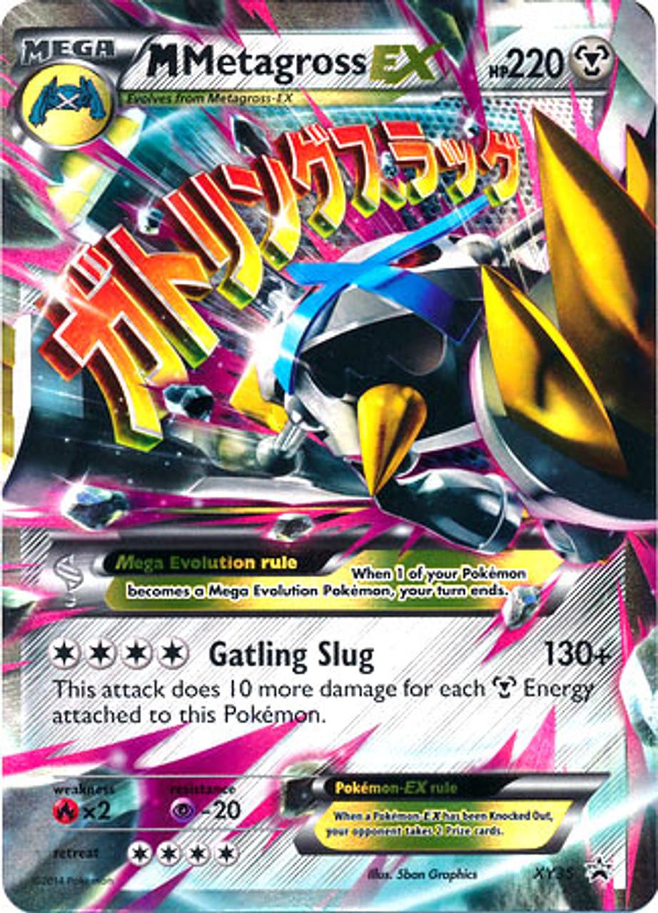 Metagros EX /& Mega M Metagros EX XY 34 and XY 35 Ultra Rare Pokemon Cards FAST!