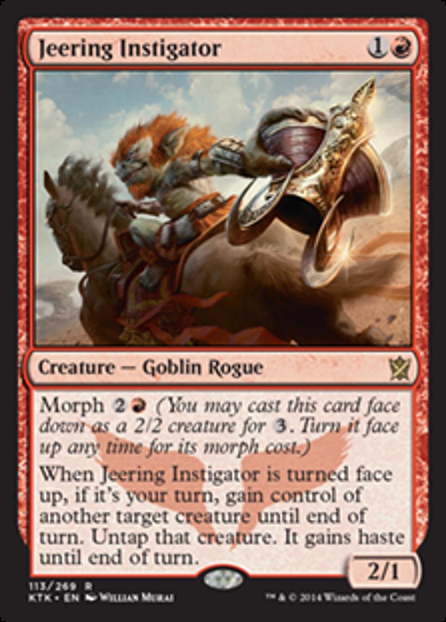 MTG Choose Your Magic the Gathering Khans of Tarkir Rare
