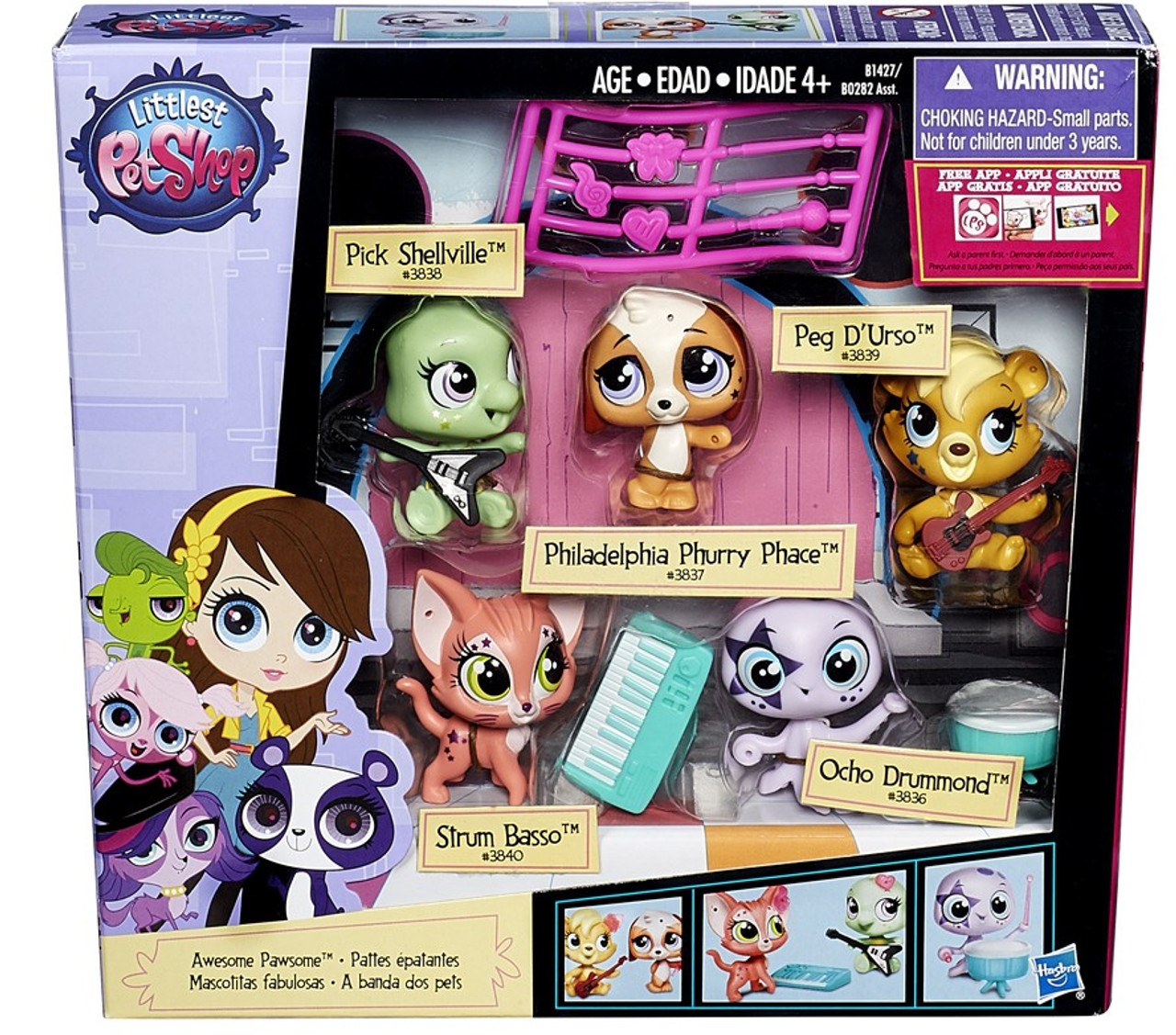 Littlest Pet Shop Multi Pet Pack Awesome Pawsome Figure 5