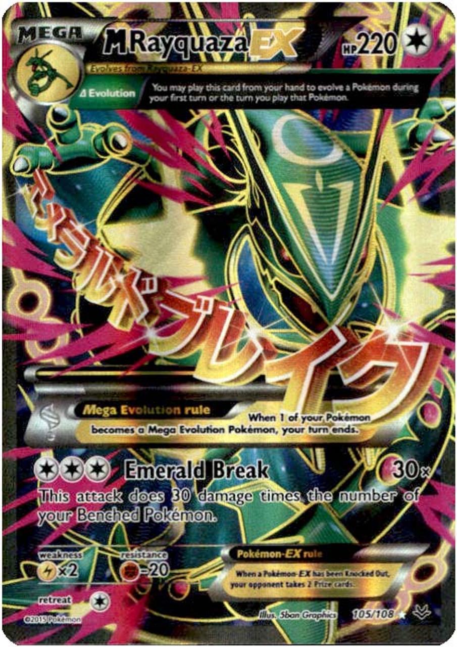 Pokemon X Y Roaring Skies Single Card Ultra Rare Full Art ...