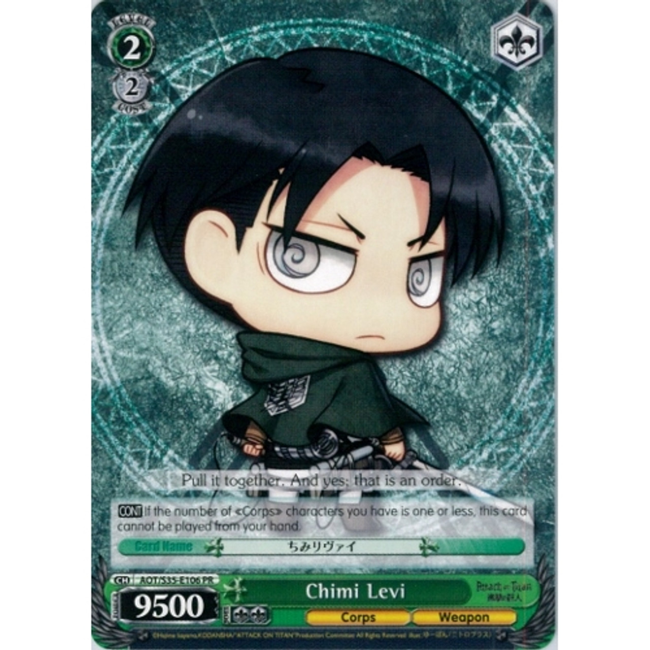 Chimi Armin promo attack on titan weiss schwarz