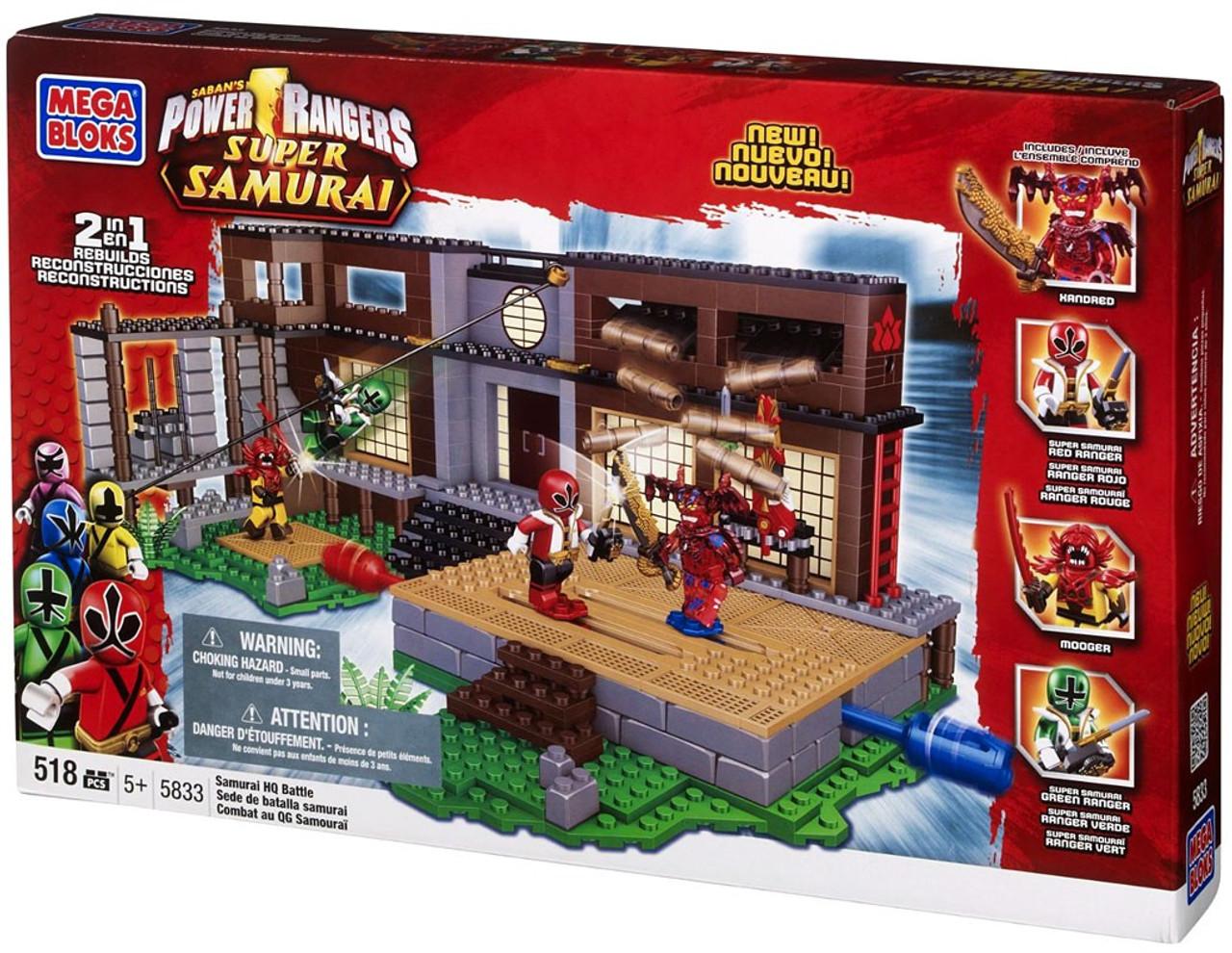 ✰ Mega Bloks Power Rangers Super Samurai HQ Battle Set # 5833 New Sealed MISB
